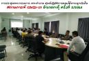 การประชุมคณะกรรมการ คณะทำงาน ศูนย์ปฏิบัติการตอบโต้ภาวะฉุกเฉินในสถานการณ์ COVID–19 อำเภอกะทู้ ครั้งที่ 2/2564